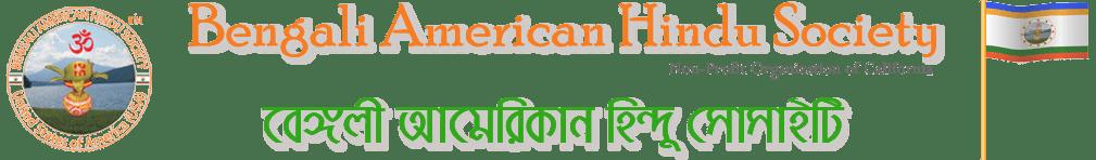 Bengali American Hindu Society